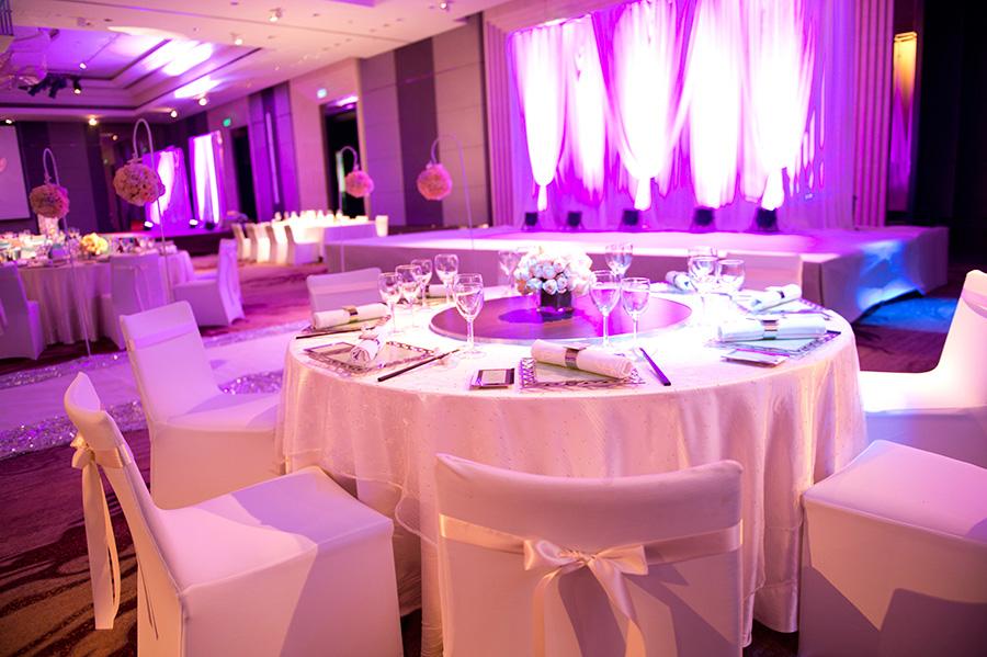 Ekskluzywna sala na wesele